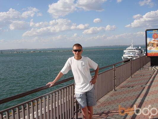 Фото мужчины manax7771, Житомир, Украина, 33