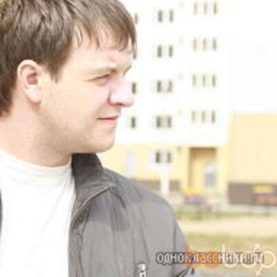 Фото мужчины zbboy, Солнечногорск, Россия, 34
