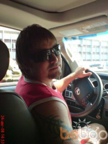 Фото мужчины avatar, Запорожье, Украина, 41