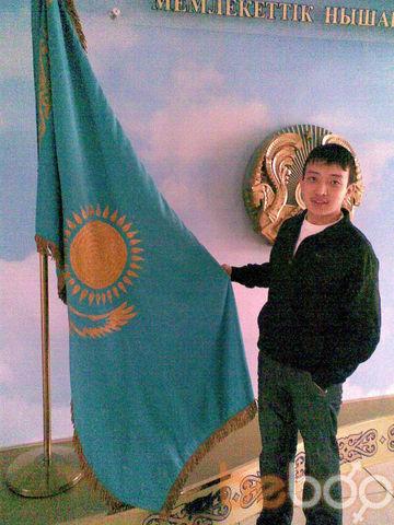 Фото мужчины roma, Житикара, Казахстан, 24