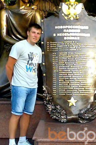 Фото мужчины начальник, Ростов-на-Дону, Россия, 27