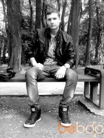 Фото мужчины Alexandr, Кишинев, Молдова, 26