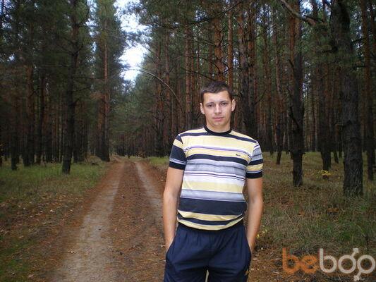 Фото мужчины Dmitriy, Луганск, Украина, 33