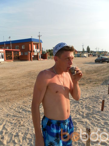 Фото мужчины Ruslan, Мерефа, Украина, 39