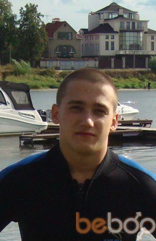 Фото мужчины Dale, Иваново, Россия, 25