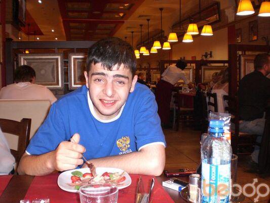 Фото мужчины narek88, Ереван, Армения, 28