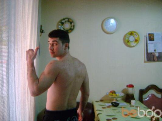 ���� ������� IMIR, ��������, �������, 30