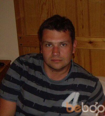Фото мужчины Dmitriy, Чернигов, Украина, 30