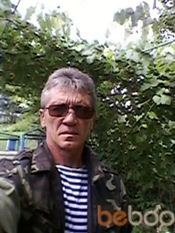 ���� ������� valera, ���������, �������, 51