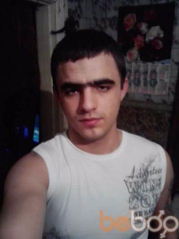 Фото мужчины DJAISON, Димитров, Украина, 26