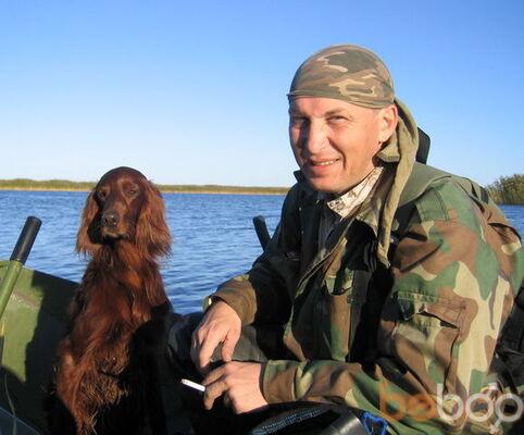 Фото мужчины Bkmz, Барнаул, Россия, 46