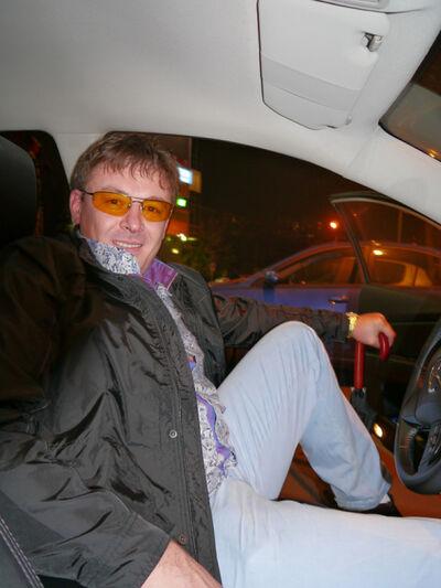 Фото мужчины Ринат, Москва, Россия, 37