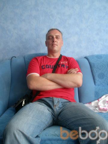 Фото мужчины Aleksandr, Днепродзержинск, Украина, 39