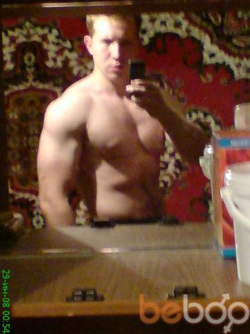 Фото мужчины Sany, Каменск-Шахтинский, Россия, 32