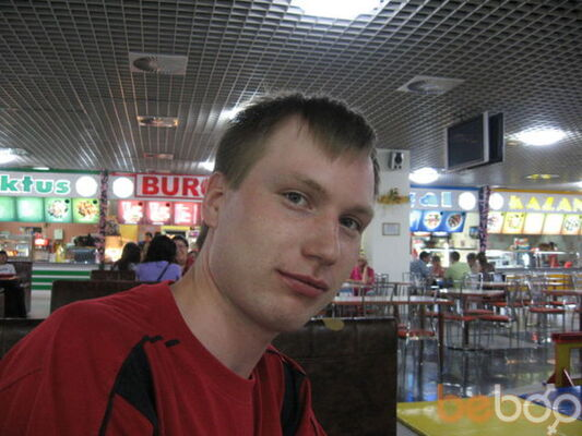 Фото мужчины Alexsej86, Алматы, Казахстан, 30