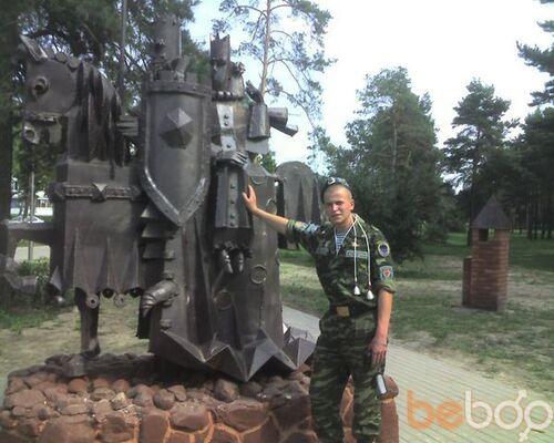 Фото мужчины Александр, Солигорск, Беларусь, 27