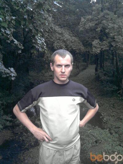 Фото мужчины wad96, Минск, Беларусь, 30