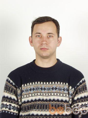 ���� ������� kosmoboy, �������, ������, 41