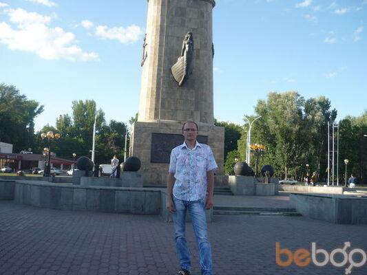 ���� ������� Aleks, ���������, ������, 40