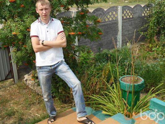 Фото мужчины oleganьIч, Липецк, Россия, 31