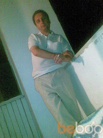 ���� ������� RADMIR, Al Fuhayhil, ������, 42
