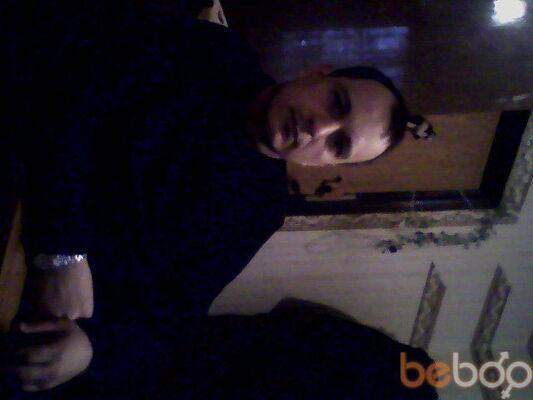 Фото мужчины Юрий, Кишинев, Молдова, 41