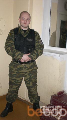 Фото мужчины Narko23, Резекне, Латвия, 30
