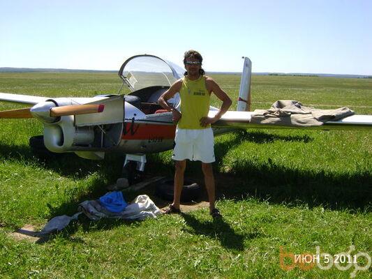 Фото мужчины kobra76, Молодечно, Беларусь, 40
