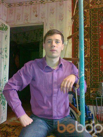 Фото мужчины goorgen507, Екатеринбург, Россия, 38