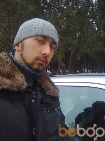 ���� ������� prince, �������, �����������, 32