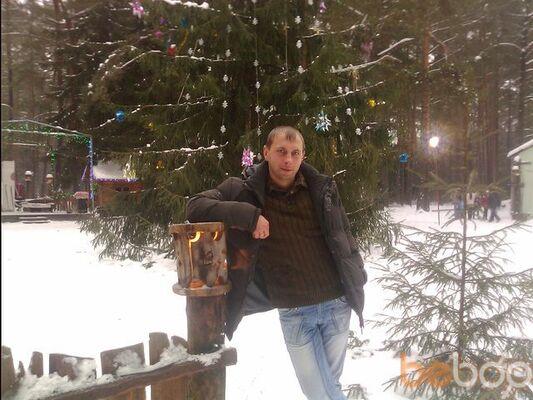 Фото мужчины chettlan26, Минск, Беларусь, 32