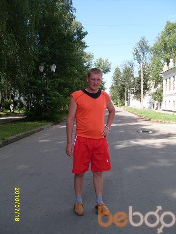 ���� ������� moreman, �����������, ������, 34