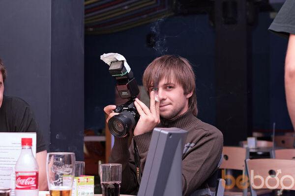 Фото мужчины Fflashh, Донецк, Украина, 29