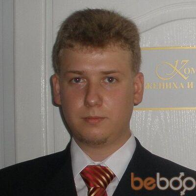 Фото мужчины Василий, Минск, Беларусь, 29