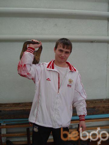 Фото мужчины nervarin, Новокузнецк, Россия, 28