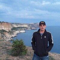 Фото мужчины Анатолий, Днепропетровск, Украина, 33