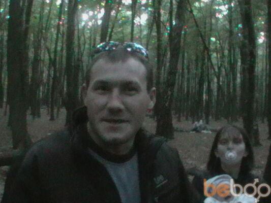 Фото мужчины Назар, Львов, Украина, 32