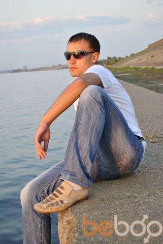 Фото мужчины Nikita, Дзержинск, Россия, 29