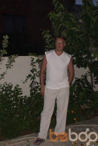 ���� ������� Aleks, ������, ��������, 43