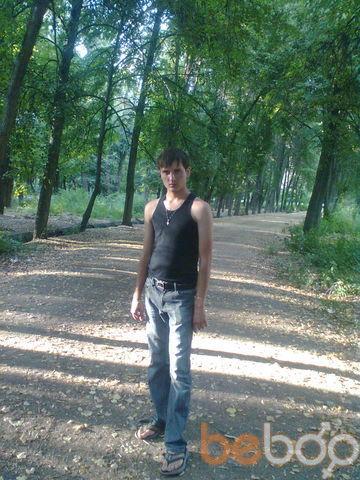 Фото мужчины Димыч, Тараз, Казахстан, 25