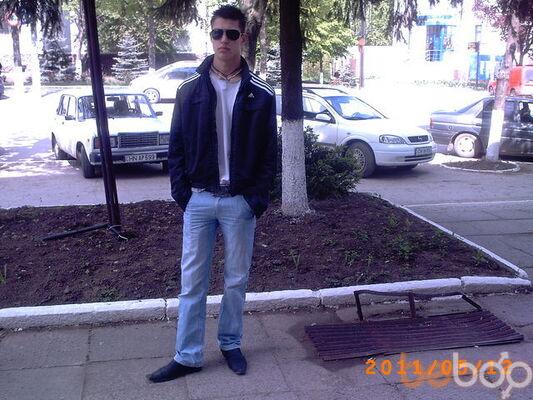 Фото мужчины petru17, Кишинев, Молдова, 24